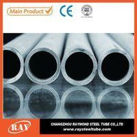 Good price SAE1020 compressive strength high precision steel tube thumbnail image