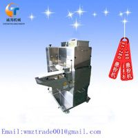ST-280 Automatic Sprinkling Machine