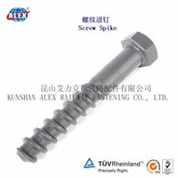 railway screws, coach screw, railroad screw spike with high quality