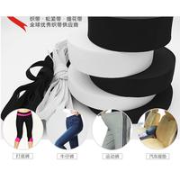 Elastic band, Jacquard elastic, webbing from China. thumbnail image