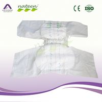 Safe in disposable medical hospital free sample adult diaper manufacturer