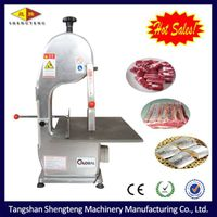 250-1 frozen meat cutting machine frozen meat cutting machine fish meat cutting machine thumbnail image