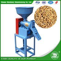 WANMA8001 Home Use Mini 6N40X Small Rice Mill Machine thumbnail image