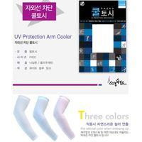 UV Cool Arm Sleeves