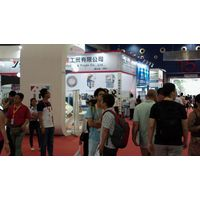 19th China(Guangzhou) Int'l Platemetal, Bar, Wire, Metal Processing &Setting Equipment Expo booth