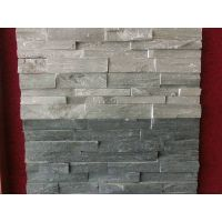 Grey Slate Stacked Stone