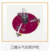pneumatic vibrator or electric vibrator