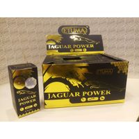 WHOLESALE HONEY JAGUAR POWER Honey thumbnail image