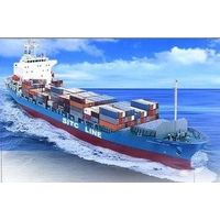 Sea freight for FCL and LCL