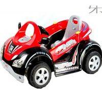Kids electric quad ATV ride on toys car BJ9916 thumbnail image