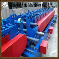 Automatic C channel roll forming machine thumbnail image