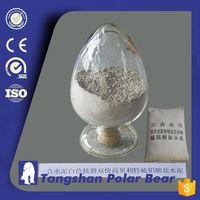 White Crack Resistance Fast Setting Rapid hardening High Belite Sulphur Aluminate Cement 42.5
