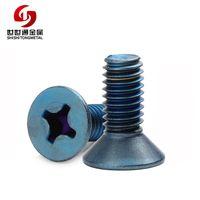 titanium flat head screws thumbnail image