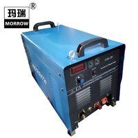 Inverter IGBT Air Plasma Cutting Machine (CUT-120) thumbnail image