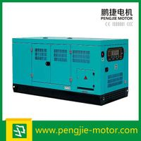 China supply 10kw hot sale soundproof diesel generator