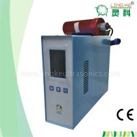 Ultrasonic Hand-held spot welding gun