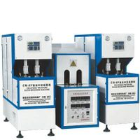 CM-8Y High pressure hollow blow molding machine