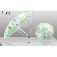 High-quality Promotional Golf Umbrella with Aluminum Shaft,Female Gift,Aluminum Frame,Not Easy to Ru