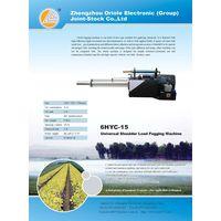 Thermal fogging machine for pest control (Dry fog generator) thumbnail image