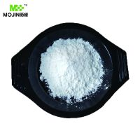 Food Additives Sweeteners alpha-D-glucose Cas 492-62-6 D-glucose thumbnail image