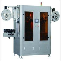 Automatic Double Head Sleeve Labeling Machine of Packaging Equipment thumbnail image