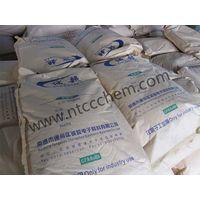 magnesium hydrogencitrate CAS 144-23-0