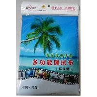 China manufacturer microfiber cleaning cloth for multipurpose thumbnail image