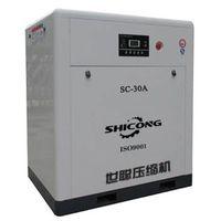 SC Permanent Magnetic VSD Screw Air Compressor
