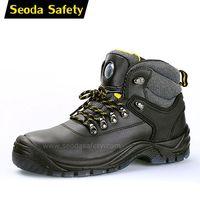 Anti slip light weight safety shoes thumbnail image