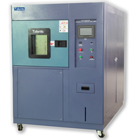 Rapid temperature changes climate chamber , Fast Temperature Impact Test Machine thumbnail image