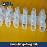 U type White Plastic Terminal Block