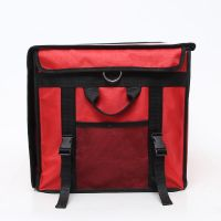 20L/30L/45L insulated cooler bag Customized backpack food delivery packaging bag thumbnail image
