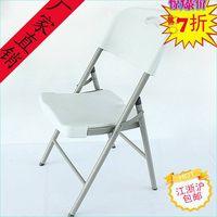 plastics folding chairs thumbnail image