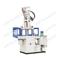 AKPLAS injection machine thumbnail image