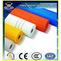 China Best Selling Adhesive Fiberglass Mesh Tape Prices