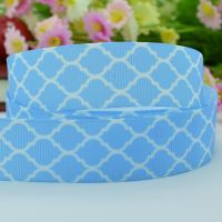 20mm Quatrefoil Grosgrain Ribbon