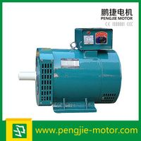 2016 hot sale AC single phase and three phase alternator generator