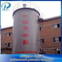 Electric tar precipitator thumbnail image