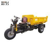 SL 143T diesel heavy duty mining dump tricycle for sale