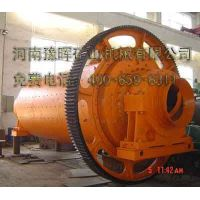 YUHUI brand ball mill