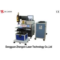 Automatic laser welding machine for glasses thumbnail image