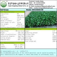 GW153830-69 Huaian Changcheng Artificial Grass