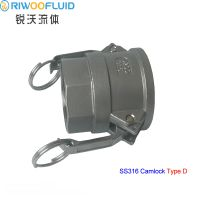 RIWOOFLUID 316 Camlock Fitting/Coupling for Mechanical & Electronic Locking System
