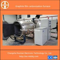High efficiency induction type vacuum graphite film carbonization furnace