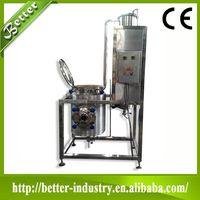 High Efficiency Multifunctional Distiller Biopharmaceutical Industry