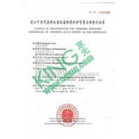 Sell texile waste to China with AQSIQ Certificate