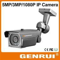 GENRUI Varifocal 5 Megapxiel ONVIF IP Camera With WiFi,POE thumbnail image