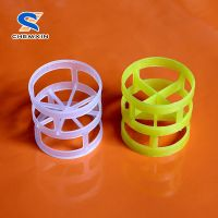 Padding Plastic Pall Ring for Water Treatment thumbnail image