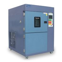 Battery explosion proof testing machine temperature chamber thumbnail image