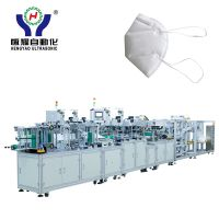 Automatic head up folding mask machine